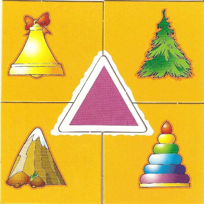 картинки ассоциации геометрические фигуры чтобы