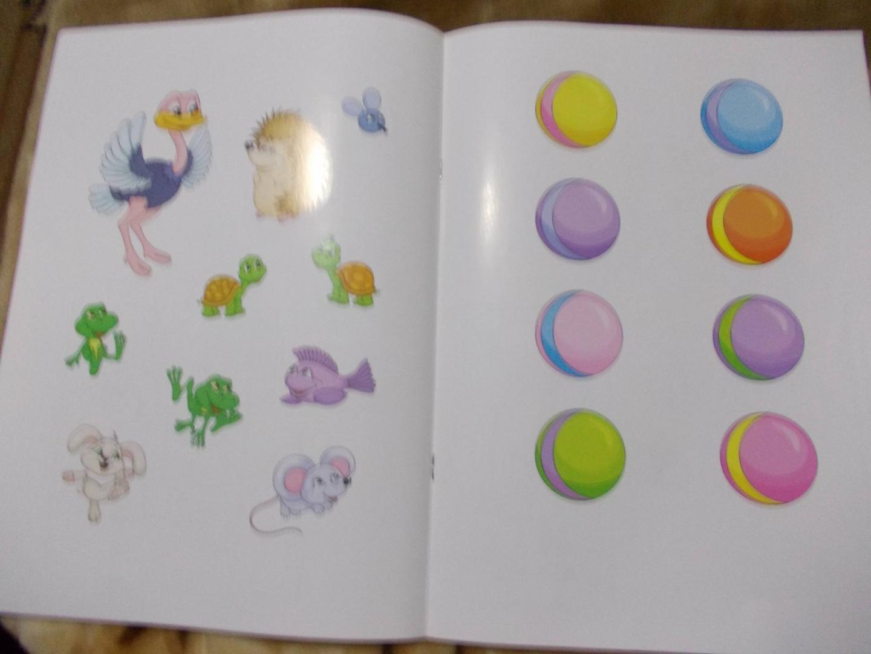 Иллюстрация 3 из 6 для Больше - меньше: книжка-раскраска - Елена Ульева | Лабиринт - книги. Источник: анна
