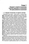 Тюльпин наркология анонимная наркологическая клиника москва