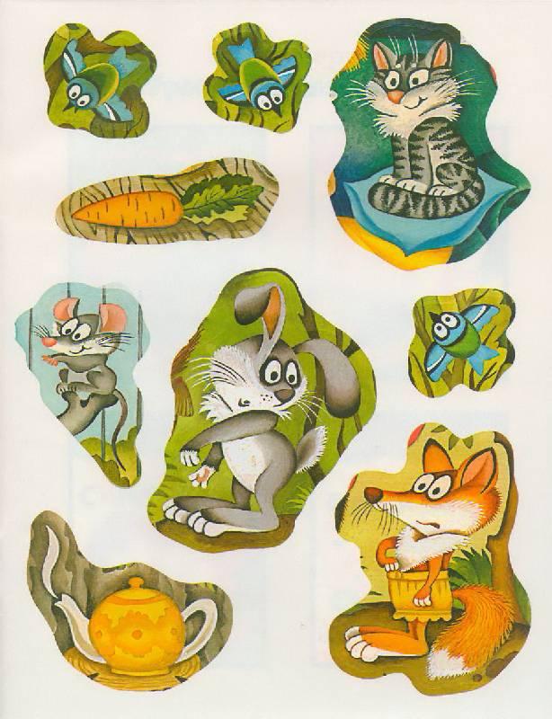 Иллюстрация 1 из 12 для Учимся сравнивать / Уроки для малышей с наклейками - Наталья Мигунова   Лабиринт - книги. Источник: Alerka