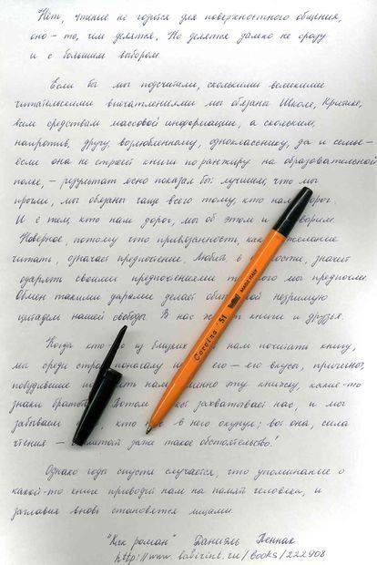Иллюстрация 1 из 4 для Ручка шариковая Corvina 51 черная (40163/01G) | Лабиринт - канцтовы. Источник: МаРысь