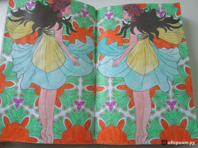Иллюстрация 18 из 60 для Лесные феи. Мини-раскраска ...