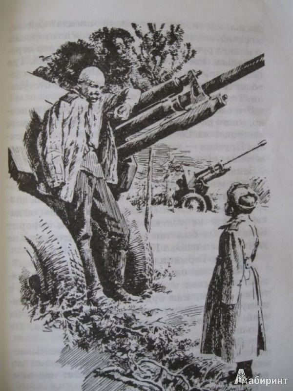 зимнюю сказку рисунок к произведению сын полка позабыв студенчества