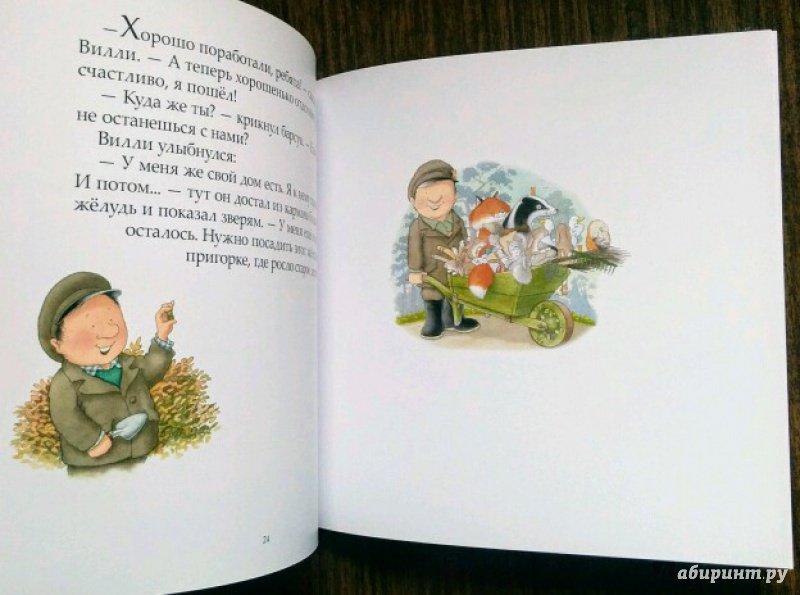 Иллюстрация 60 из 72 для После бури - Ник Баттерворт | Лабиринт - книги. Источник: Natalie Leigh