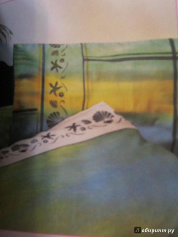 Иллюстрация 7 из 11 для Ткань и краска. Шаблоны, окраска, печать - Траудэл Хартэл | Лабиринт - книги. Источник: Галиахметова  Луиза