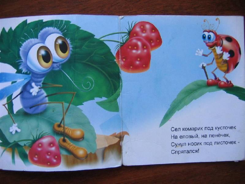 Иллюстрация 1 из 21 для Картонка: Заяц Егорка   Лабиринт - книги. Источник: Крошка Сью