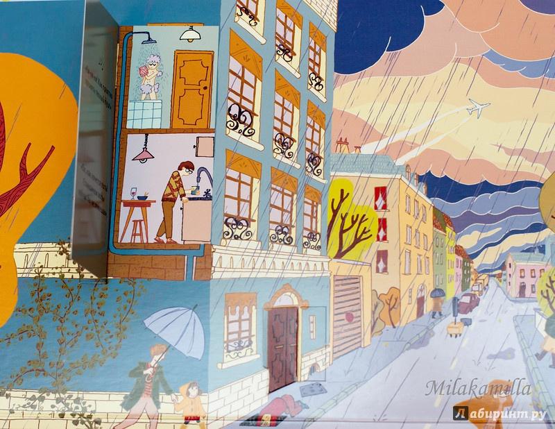 Иллюстрация 77 из 92 для Город над землей и под землей - Боманн, Уар   Лабиринт - книги. Источник: Букландия