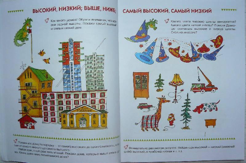 бесплатные картинки далеко и близко высоко и низко российского телеэфира