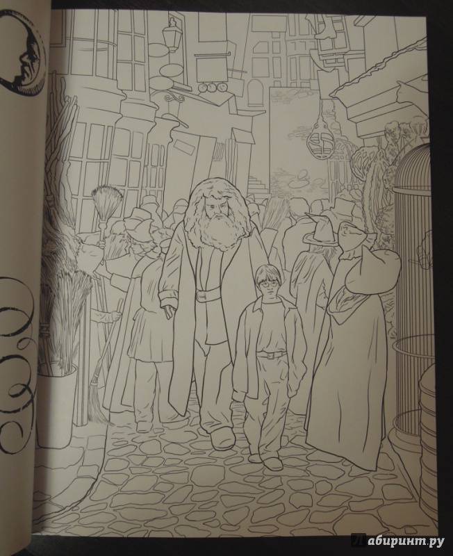 Иллюстрация 3 из 61 для Гарри Поттер. Волшебники и где их ...