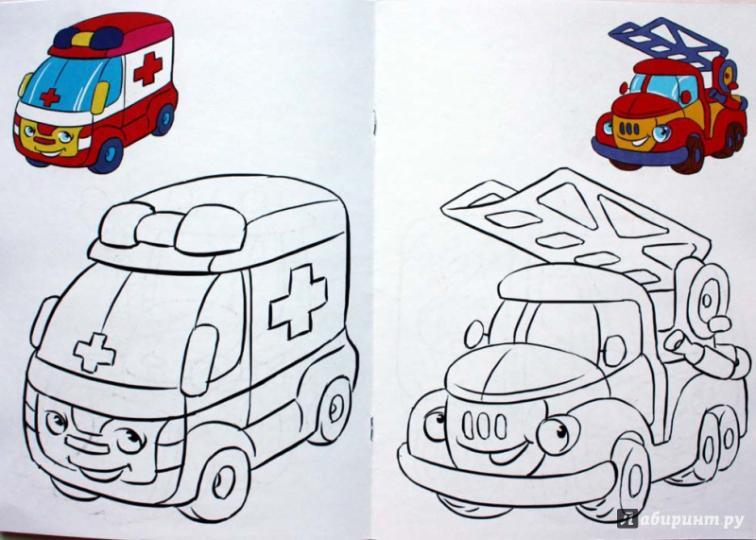 раскраска малышам машины 2 4 года