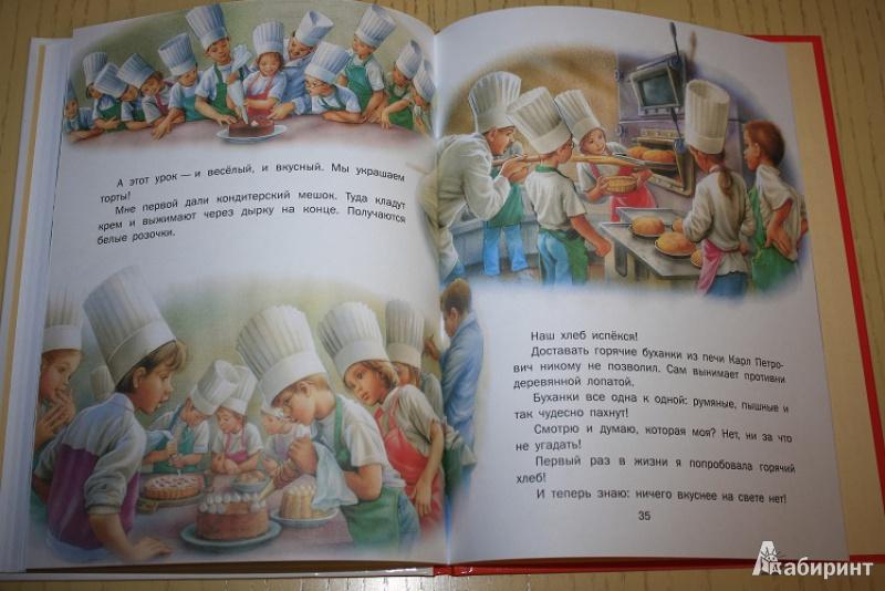Иллюстрация 27 из 30 для Маруся - маленькая хозяйка. В магазине. В школе поваров - Делаэ, Марлье | Лабиринт - книги. Источник: Ассол