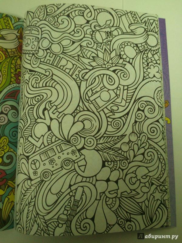 Иллюстрация 8 из 21 для Море и солнце. Раскраска для ...