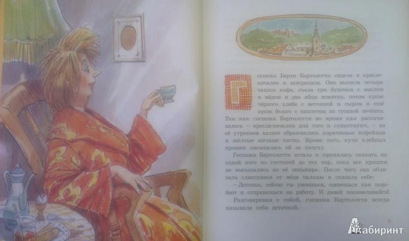 Иллюстрация 3 из 13 для Конрад - мальчик из консервной банки - Кристине Нестлингер   Лабиринт - книги. Источник: Katty