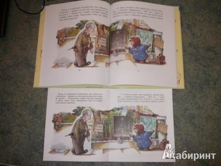 Иллюстрация 10 из 16 для Медвежонок Паддингтон рисует - Майкл Бонд | Лабиринт - книги. Источник: Кирюшина  Татьяна Ивановна