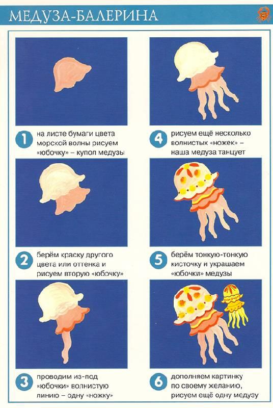 Иллюстрация 1 из 19 для Море (рисование красками) - Ирина Лыкова | Лабиринт - книги. Источник: farnor