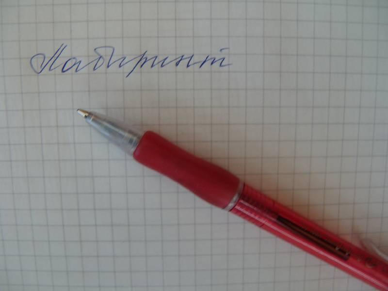 Иллюстрация 1 из 4 для Ручка автоматическая с резиновой вставкой синяя Tianjiao (TY-158B) | Лабиринт - канцтовы. Источник: Лаванда