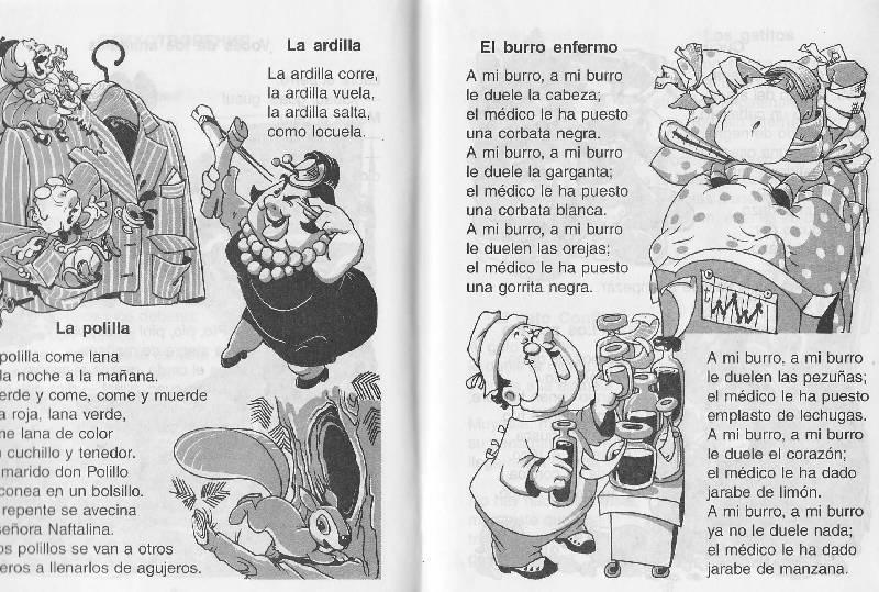 Иллюстрация 7 из 8 для Изучаем испанский легко и весело - Александр Киселев | Лабиринт - книги. Источник: Наталья Плотникова