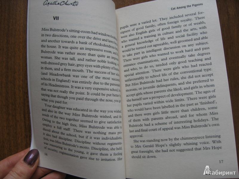Иллюстрация 11 из 16 для Cat Among the Pigeons - Agatha Christie | Лабиринт - книги. Источник: Баскова  Юлия Сергеевна