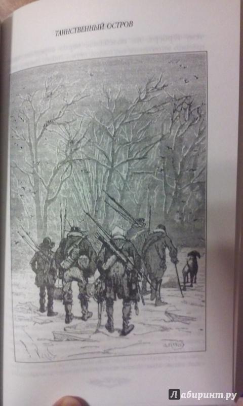 Иллюстрация 24 из 78 для Таинственный остров - Жюль Верн | Лабиринт - книги. Источник: Tony V