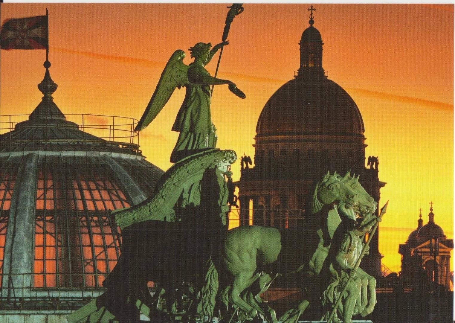 все петросян открытки петербург подходит