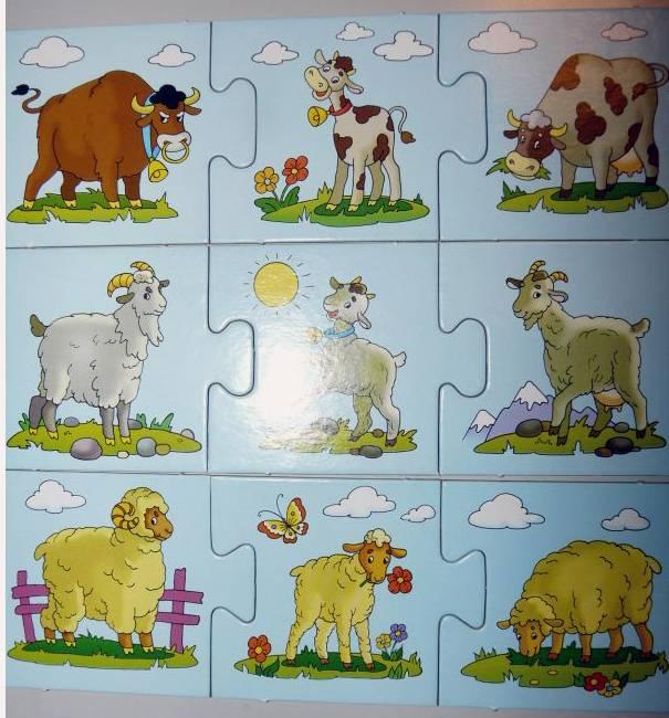Картинки собери семью