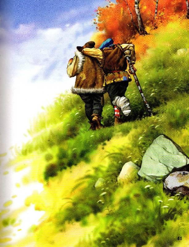 Иллюстрация 27 из 49 для Сказки - Гримм Якоб и Вильгельм   Лабиринт - книги. Источник: С  М В