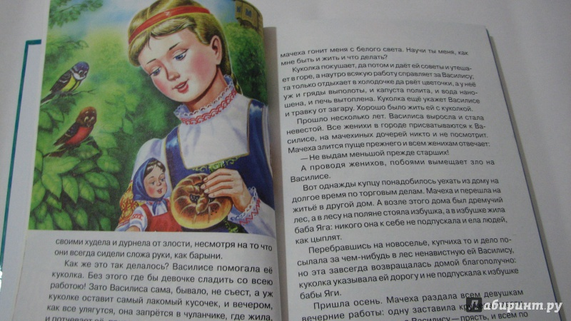 Иллюстрация 8 из 12 для Василиса Прекрасная. Сказки | Лабиринт - книги. Источник: Асеева  Мария Алексеевна