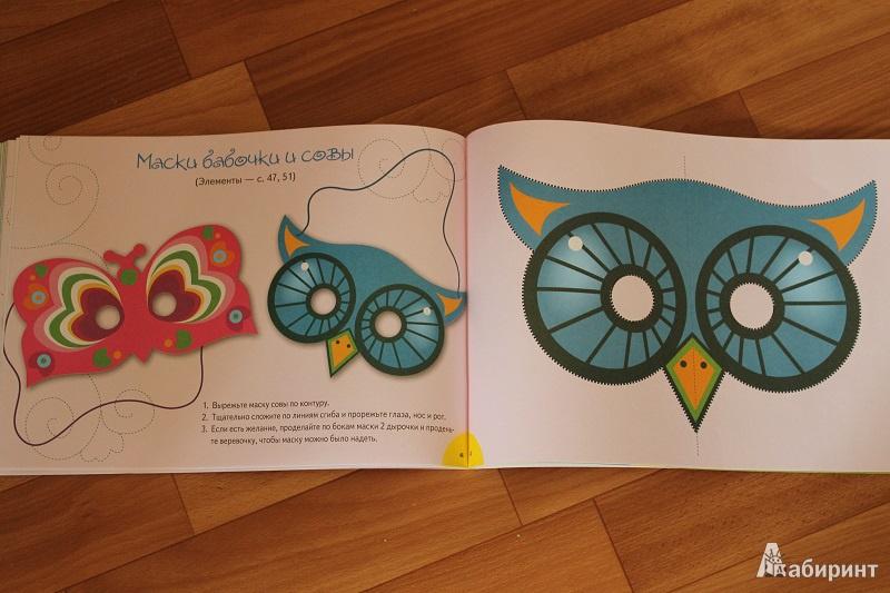 Иллюстрация 5 из 17 для Аппликации - поделки - Ольга Иголкина | Лабиринт - игрушки. Источник: НаталияС