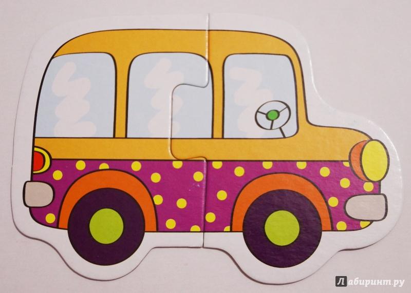 Картинки машины для детей дошкольного возраста, пантера
