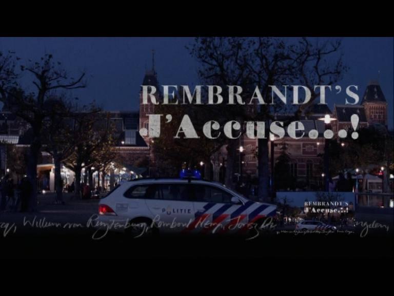 Иллюстрация 1 из 7 для Рембрандт: Я обвиняю (DVD) - Питер Гринуэй | Лабиринт - Источник: tat_skr