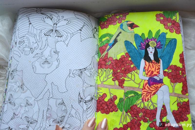 Иллюстрация 40 из 60 для Лесные феи. Мини-раскраска ...