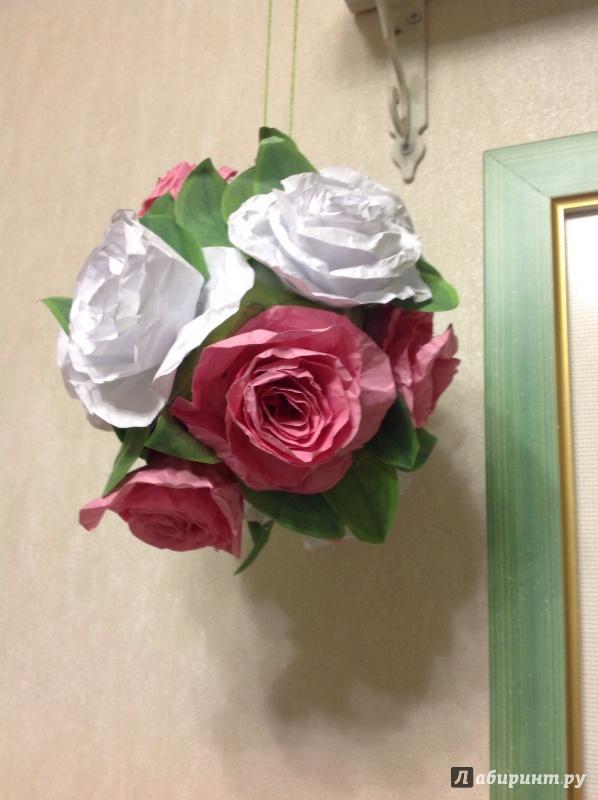 Иллюстрация 3 из 4 для Шар из роз. Создание цветочного шара в технике бумагопластики (АБ 41-503) | Лабиринт - игрушки. Источник: Ткаченко Дарья Анатольевна