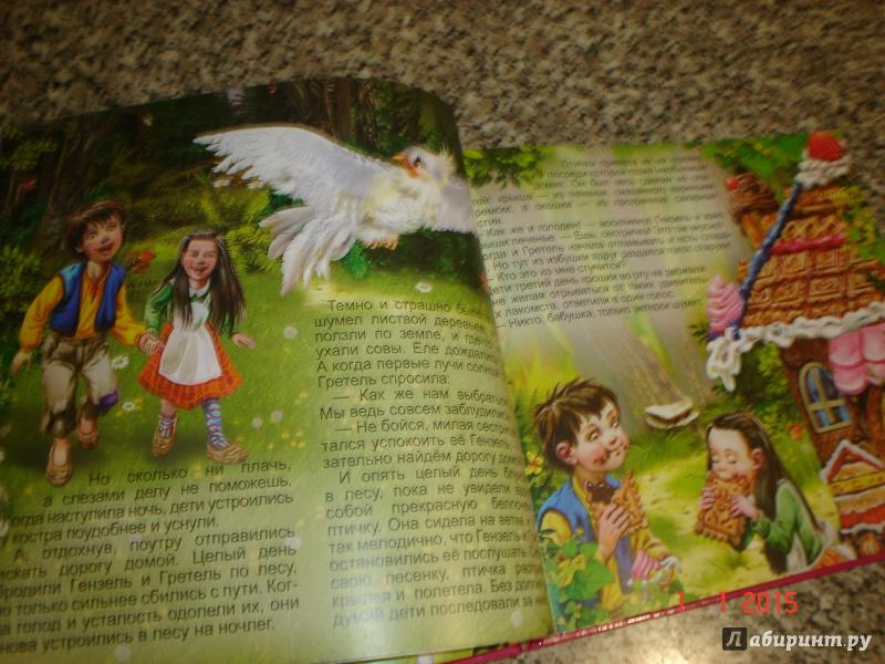 Иллюстрация 4 из 23 для Волшебные сказки для малышей - Андерсен, Перро, Гримм, Лафонтен | Лабиринт - книги. Источник: Дева НТ