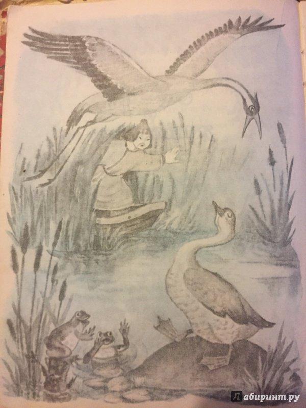 Иллюстрация 44 из 57 для Якутские народные сказки | Лабиринт - книги. Источник: Константинова  Мария