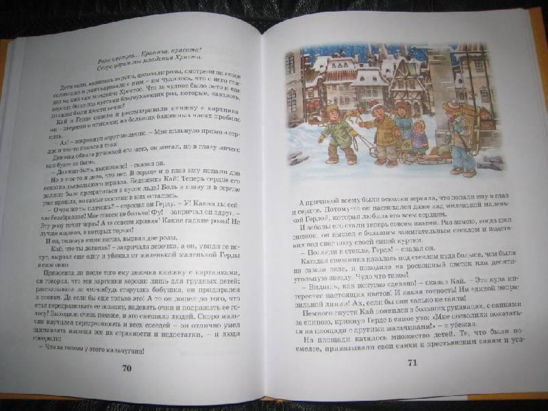 Иллюстрация 8 из 10 для Сказки - Ханс Андерсен   Лабиринт - книги. Источник: kaluchka