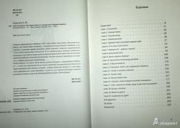 Слон на танцполе отзывы и рецензии 1141