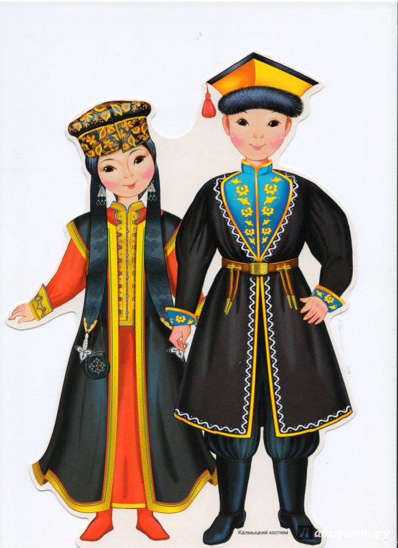 картинка национальные костюмы россии печати