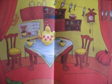 Иллюстрация 6 из 10 для Бумажная кукла с домиком. Кошечка Леся | Лабиринт - книги. Источник: Д@н@я