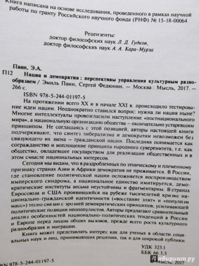 Паин Петр Юрьевич - 4 отзыва | Санкт-Петербург - ПроДокторов | 540x405