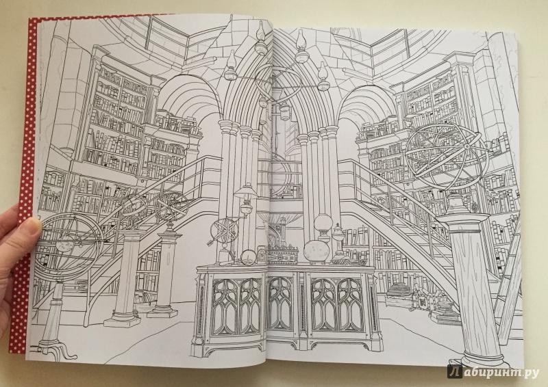 Иллюстрация 21 из 60 для Гарри Поттер. Волшебники и где их ...