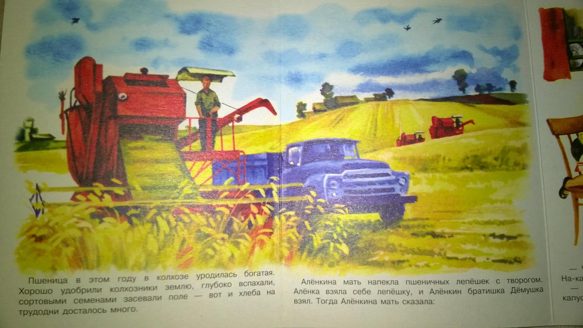 Иллюстрация 24 из 28 для Лепешки с творогом - Любовь Воронкова | Лабиринт - книги. Источник: Солнышко Светка