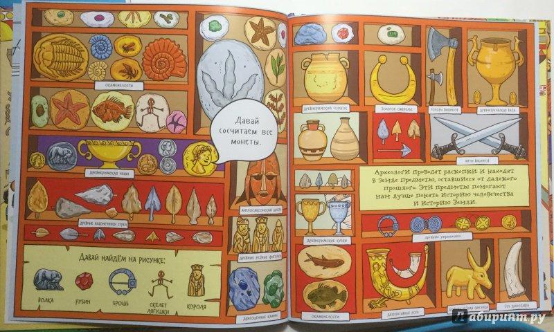 Иллюстрация 10 из 25 для Найди мумию в музее - Сара Хан | Лабиринт - книги. Источник: Марина