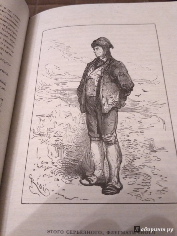 ваше иллюстрации к книге путешествие к центру земли июле