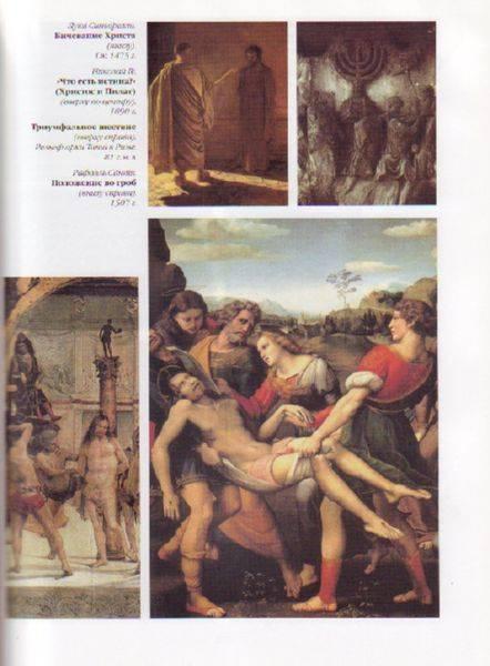 Иллюстрация 1 из 9 для Всеобщая история мировой цивилизации - Герберт Уэллс   Лабиринт - книги. Источник: Милла