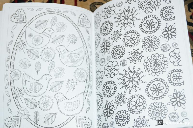 Иллюстрация 10 из 62 для Скандинавские узоры. Раскрашиваем ...