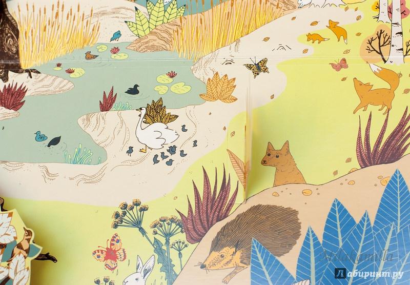 Иллюстрация 66 из 92 для Город над землей и под землей - Боманн, Уар   Лабиринт - книги. Источник: Букландия
