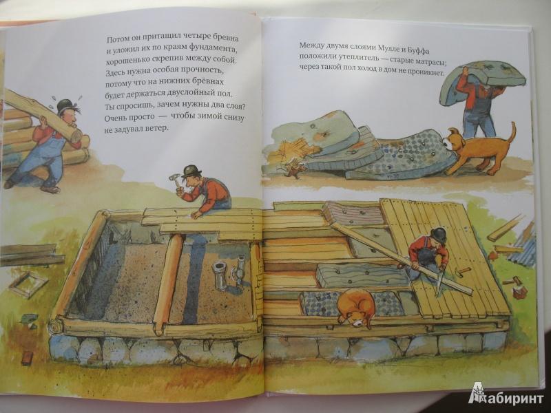 Иллюстрация 11 из 17 для Мулле Мек строит дом - Георг Юхансон | Лабиринт - книги. Источник: Tatyana_G