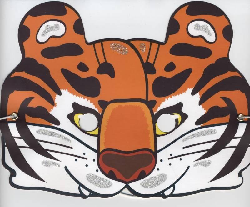 Иллюстрация 1 из 6 для Маска: Тигренок | Лабиринт - игрушки. Источник: obana