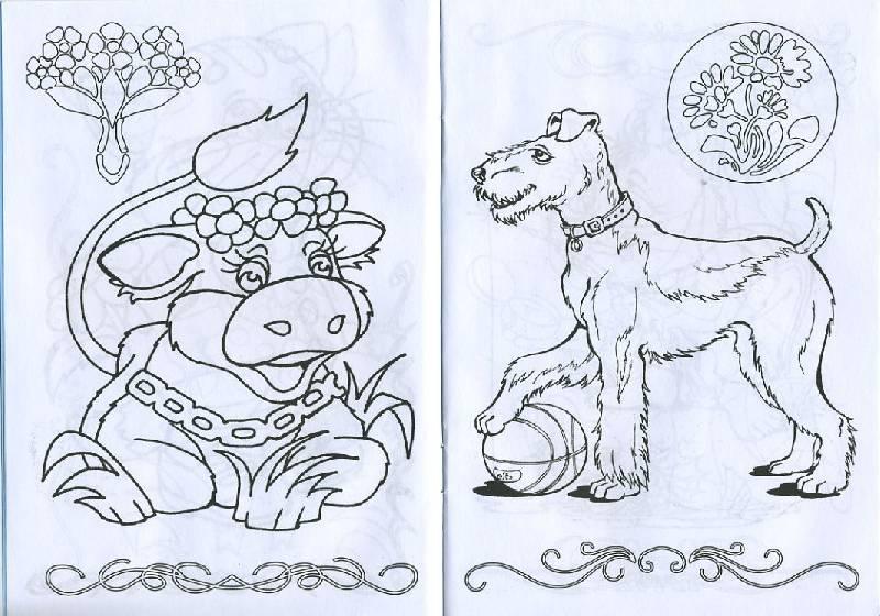 Иллюстрация 1 из 10 для Домашние животные (павлин) | Лабиринт - книги. Источник: Machaon