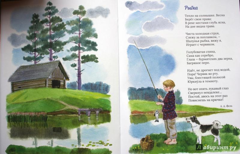 Рисунок к стихотворению весенняя гроза тютчев